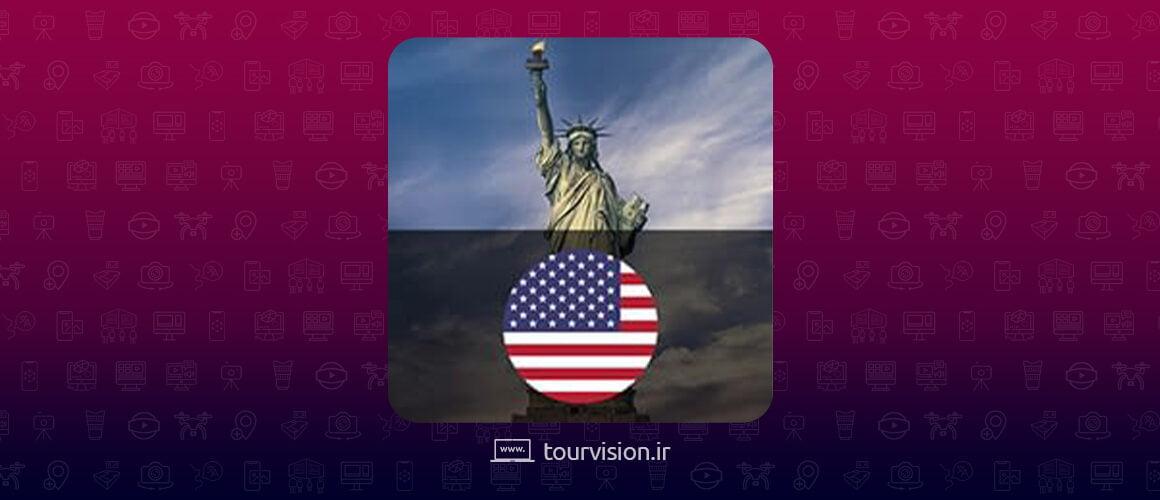 تور مجازی مجسمه آزادی نیویورک تندیس آزادی آمریکا مجسمه آزادی آمریکا میدان آزادی نیویورک مجسمه آزادی تندیس آزادی statue of liberty 360