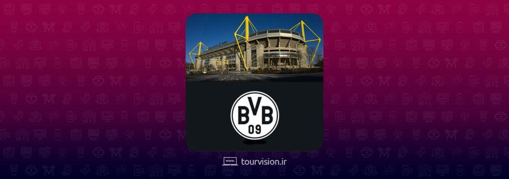 ورزشگاه دورتموند تور مجازی افکت اینستاگرام سیگنال ایدونا پارک bvb stadium 360