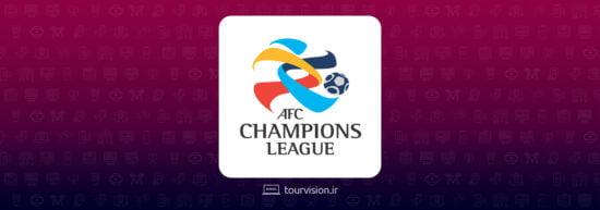 افکت قهرمانان باشگاه های آسیا استقلال پرسپولیس فینال آسیا