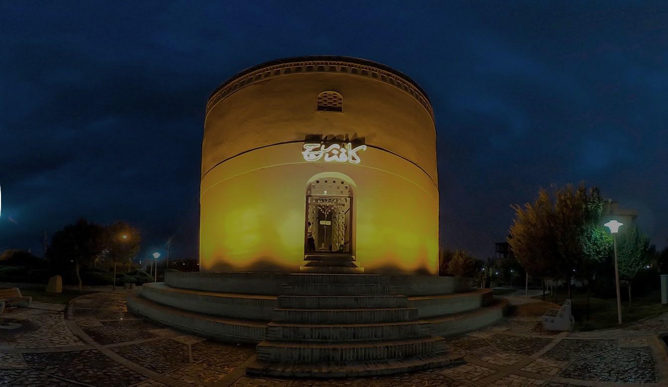 تور مجازی کافه برج آذربهرام اصفهان برج کبوتر اصفهان تورویژن isfahan borj cafe آذر بهرام اصفهان کافی شاپ برج کبوتر