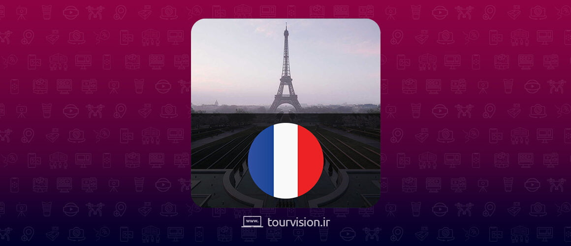 فیلتر اینستاگرام تور مجازی برج ایفل | تور مجازی پاریس | برج ایفل 360 درجه | تور فرانسه | Eiffel Tower Paris France