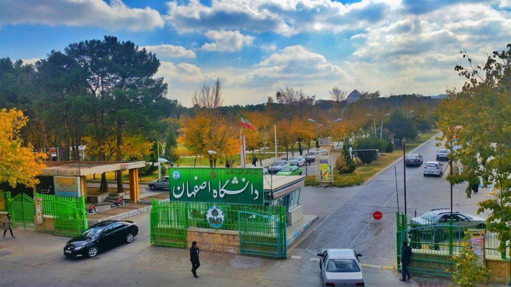 تور مجازی دانشگاه اصفهان | عکس 360 درجه دانشگاه اصفهان | آشنایی با محیط دانشگاه اصفهان | دانشکده های دانشگاه اصفهان