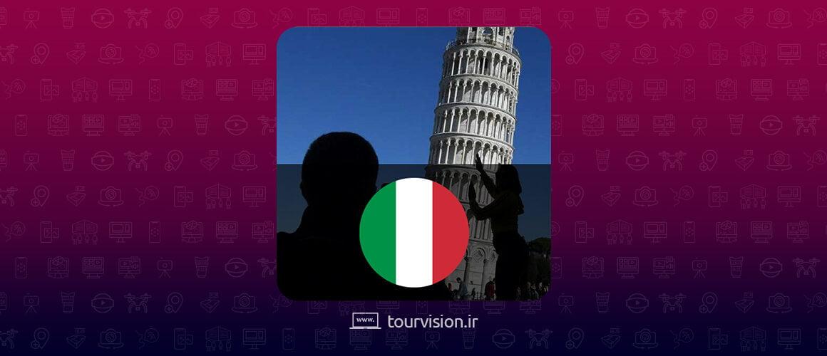 تور مجازی برج پیزا 360 درجه تورویژن برج کج پیزا ایتالیا