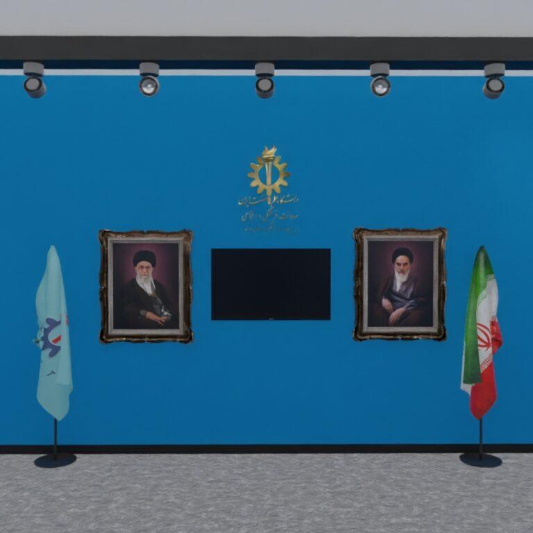 جشنواره رویش دانشگاهی دانشگاه علم و صنعت ایران نمایشگاه مجازی رویش دانشگاه علم و صنعت ایران