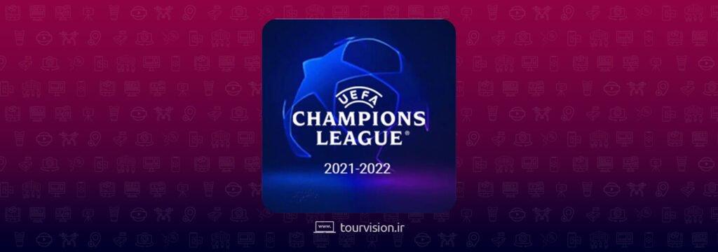 فیلتر لیگ قهرمانان اروپا | UCL Score 2021-2022 | افکت اینستاگرام لیگ قهرمانان اروپا | پیش بینی نتایج لیگ قهرمانان اروپا | افکت UCL | فیلتر UCL